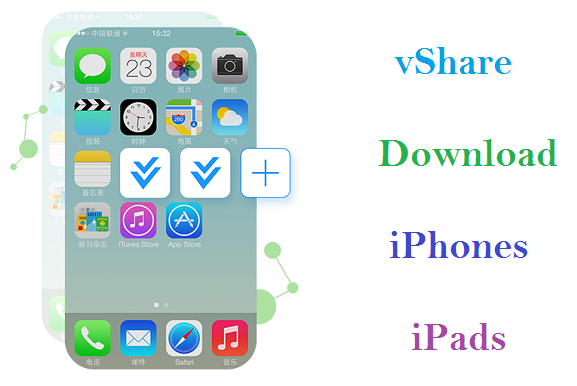 Ios 11 2 1 download for android | Peatix